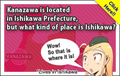 What kind of place is Ishikawa?