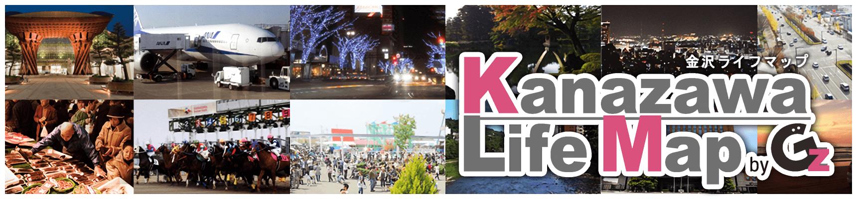 Kanazawa Life Map