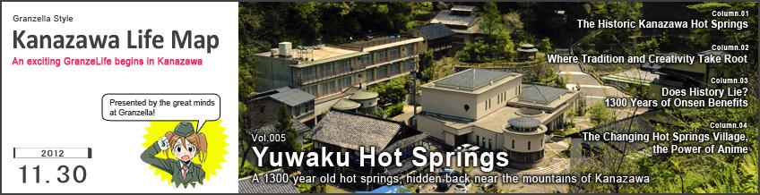 Yuwaku Hot Springs
